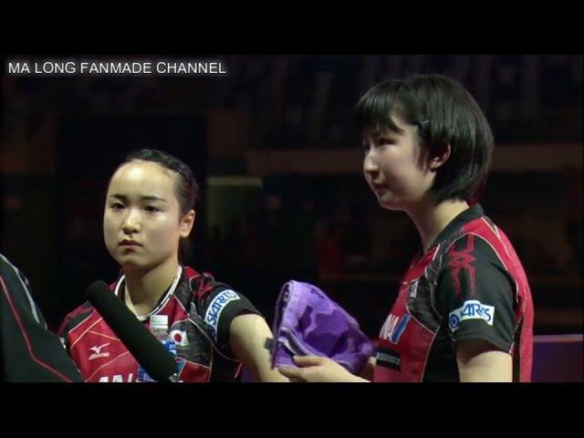 ITO Mima /HAYATA Hina vs SOLJA Petrissa /SHAN Xiaona | Korea Open 2017 | MD Final