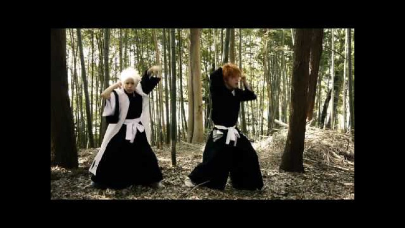 Bleach Ichigo incendiary dance and Hitsugaya