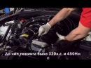 Чип тюнинг BMW F13 640i 3.0t от WINDE