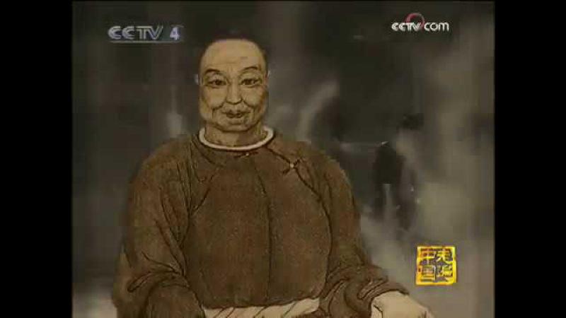 Bagua Zhang Chinese Wushu Documentary 走遍中国 武林传奇系列之神掌八卦