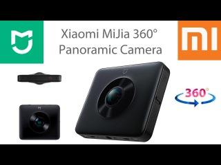 Xiaomi MiJia 360° Panoramic Camera - карманная камера для съемки панорамных видео