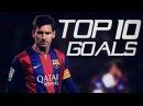Top 10 Goals | Best goals of FC Barcelona Messi | Lionel Messi