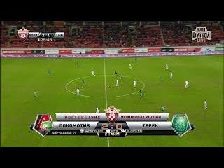 Футбол. РФПЛ. 17-й тур. Локомотив - Терек 2:0 75' Мануэл Фернандеш