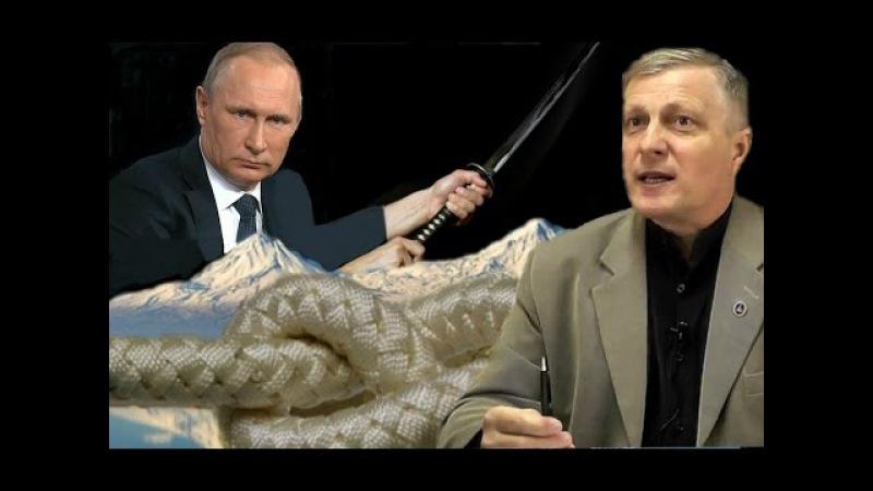 Гордиев узел Закавказья Рассказывает Валерий Пякин