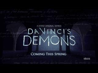 Демоны Да Винчи (1 сезон) (2013) 1-4 серия