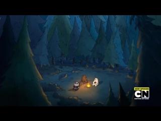 Мы обычные медведи 2х14 Песня о дружбе