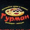 Гурман ресторан, доставка, суши и пицца Одесса