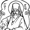 Лазаревкнига. Православные книги