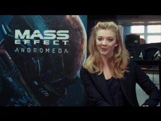 MASS EFFECT: ANDROMEDA — Натали Дормер в роли доктора Лекси Т'Пэрро