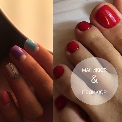 Sofja Nails