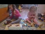 Как Ксюша и Ириша конструктор LEGO тестировали
