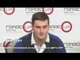 Военное положение не спасает Киев от ДНР и ЛНР