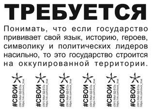 Подать объявление в бегущую строку телеканала пашино работа пенсионеру в москве свежие вакансии курьер