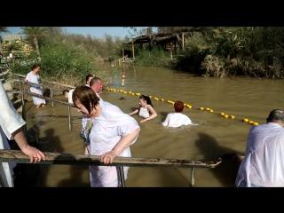 Омовение на святой реке Иордан. Воспоминания, которые остаются с тобой на всю жизнь...