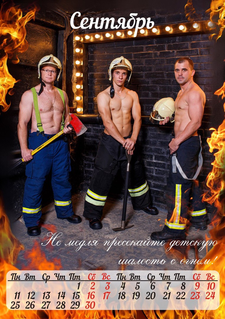 Пожарные эротическое фото фото 382-635