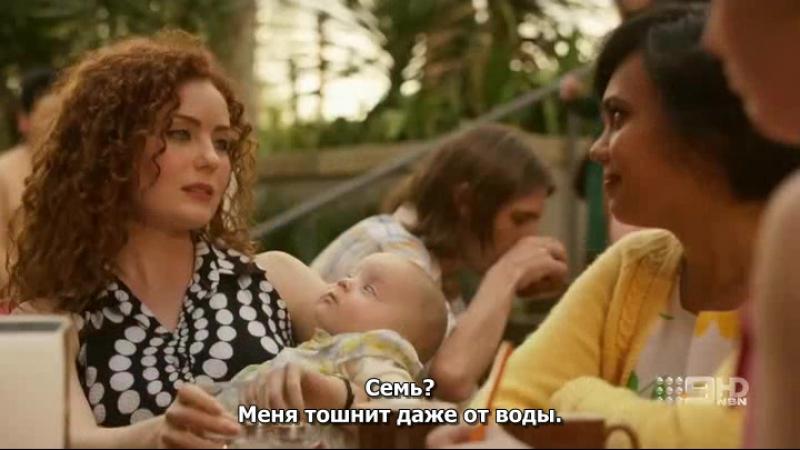 ДИТЯ ЛЮБВИ - 3 / LOVE CHILD - 3 AU s03e02