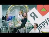 Огненно-Мыльное Шоу LiLu &amp Co Промо Ролик