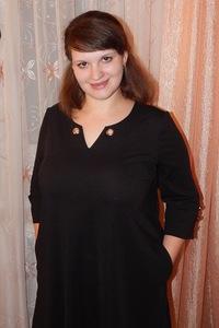 Елена Ляпунова