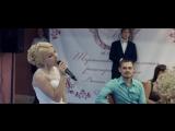 Юлия и Денис.Невеста поет жениху на свадьбе.