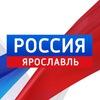 Вести-Ярославль | Россия 1 | Россия 24 | Новости