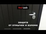 Red Lock (2017) Это твоя дверь