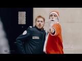 Очень плохой Санта (часть 1)