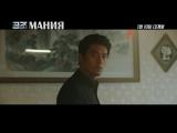 [Мания]Отрывок из фильма