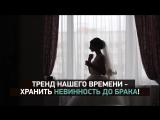 Тайны Чапман 12 мая на РЕН ТВ