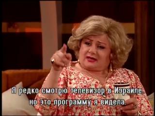 Израильский сериал - Дани Голливуд s01 e90 с субтитрами на русском языке