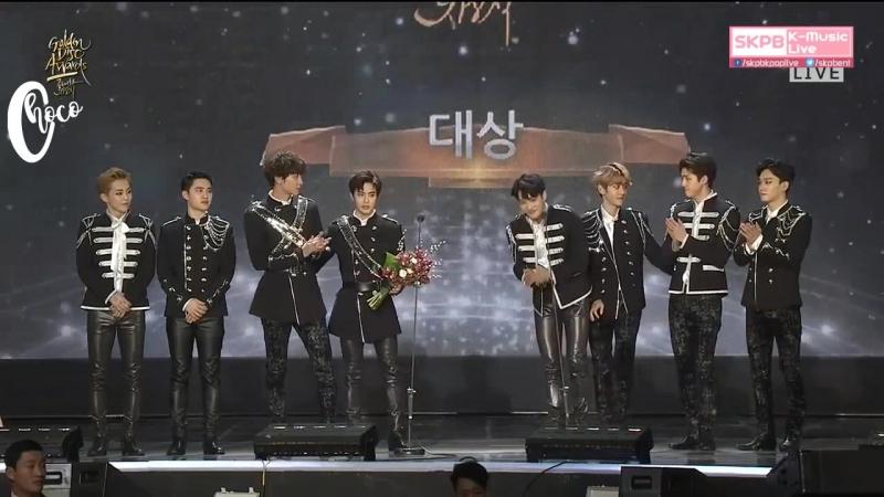 [FSG Choco] Промова EXO на Golden Disc Grand Prize Awards (Десан 2017) [ukr.sub, укр.саб]