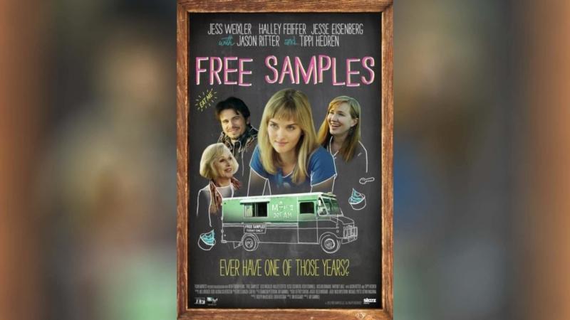 Бесплатные образцы (2012) | Free Samples