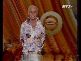 staroetv.su / 10 наших (Муз-ТВ, февраль 2003) Фрагмент