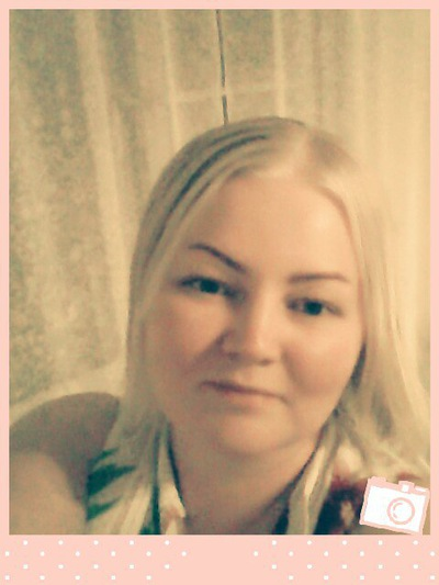 Ирина Смотрина