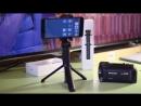НОВЫЙ ШТАТИВ ТРИПОД СЕЛФИ ПАЛКА СЯОМИ - Xiaomi Selfie Stick Tripod