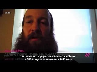 Шведов о покушении на Кадырова