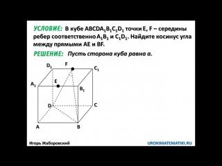 6. Решения прототипов C2. Задача 2