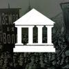 Новый презентизм, или куда пропала революция?