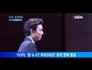 [서울경제TV] 기아차 '올 뉴 K7 하이브리드' 출시… 동급 최고 연비