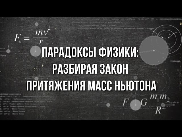 Дмитрий Перетолчин. Вадим Ловчиков.