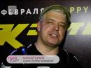 Солист группы Комиссар Алексей Щукин Я не люблю музыку. Она меня раздражает