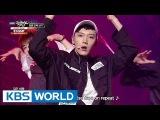 NCT U - The 7th Sense (