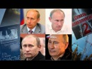 Докажите мне, что это Путин - Светлана Пеунова