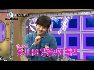 [RADIO STAR] 라디오스타 - Kang Ha-neul dance to music 20160916