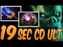 Miracle- Necrophos - 19sec cd Ult with Aghanims and Octarine Core - Dota 2 Gameplay