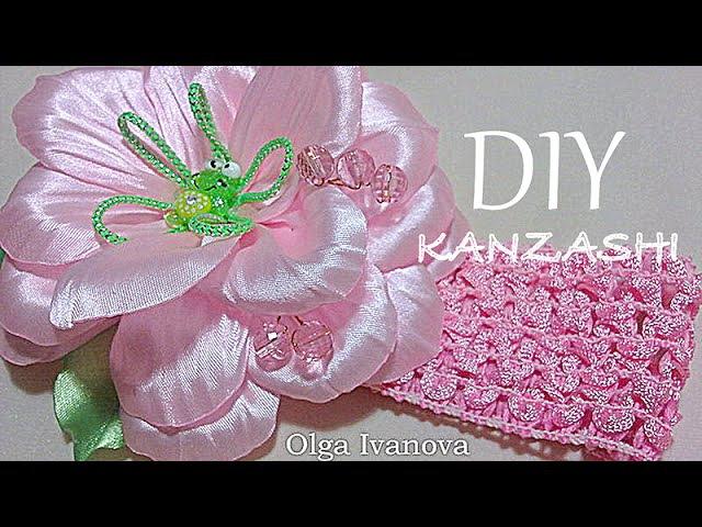 Цветок Канзаши flower Кanzashi яркая летняя повязка с весёлым лягушонком