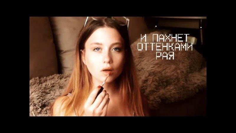 МОЁ ШКОЛЬНОЕ УТРО/ MY SCHOOL MORNING ROUTINE 2017