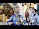 Проповедь Митрополита Онуфрия о Страшном Суде