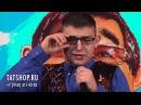 Данир Сабиров «Эстеремкәй» 2 бүлек пародия на татарских певцов Часть 2