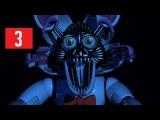 Прохождение Five Nights at Freddy's Sister Location (Русский перевод)  Часть 3 Третья ночь