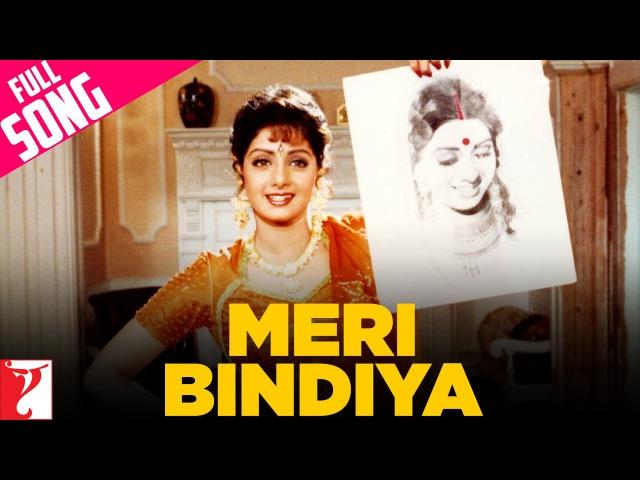 Meri Bindiya - Full Song | Lamhe | Anil Kapoor | Sridevi | Lata Mangeshkar